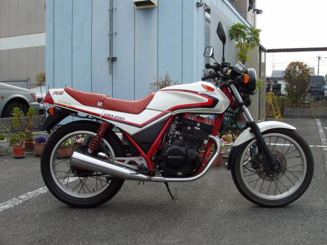 ホンダ CBX250RSの写真
