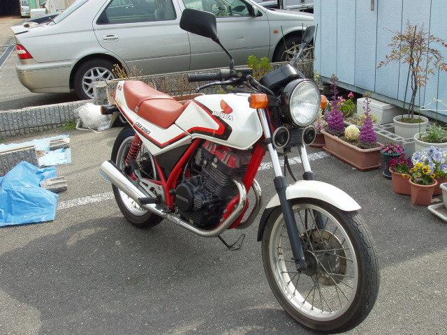 ホンダ CBX250RS 画像 1