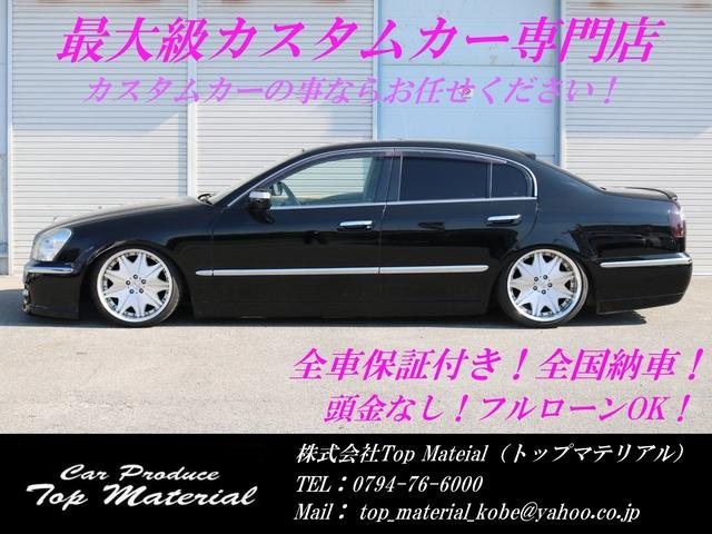 シーマ 450XL DOLCEエアロ 車高調  354 写真