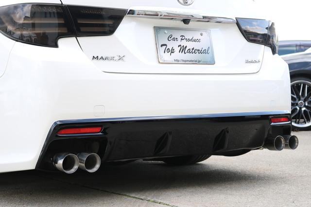 マークX 250GSパケ G's仕様 新品車高調299 写真