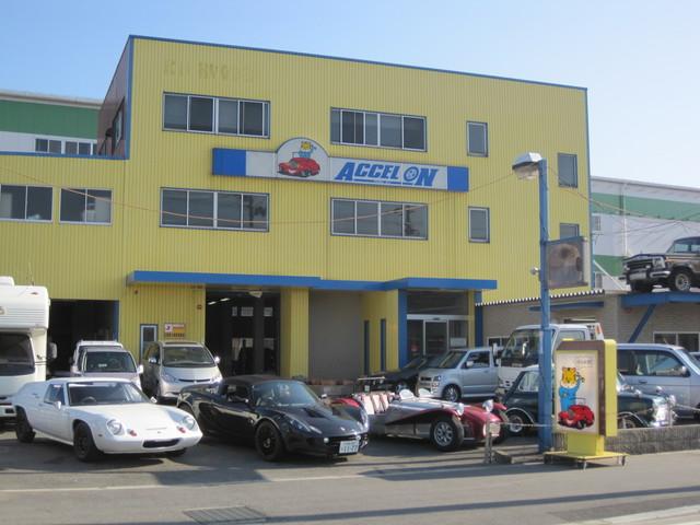 株式会社アクセルオンの写真