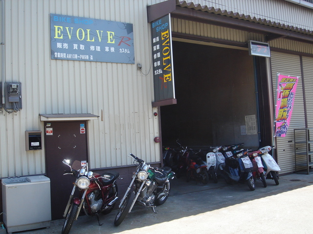 Bike Shop EVOLVE R の写真