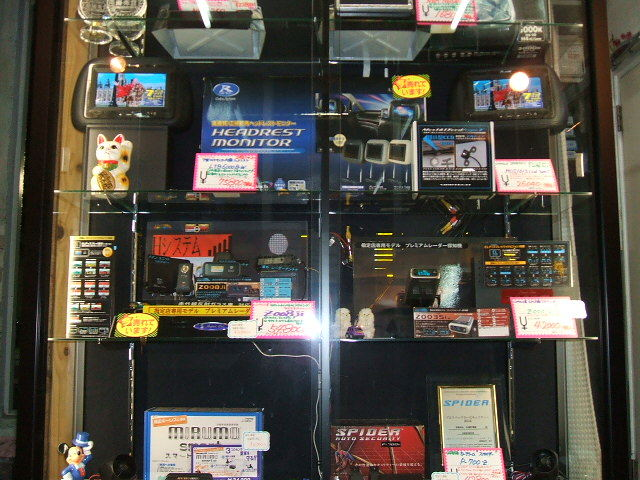 (有)松屋町電機の写真