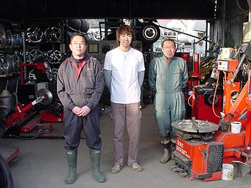 有限会社愛輪産業の写真