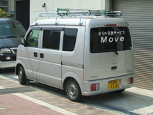 Moveの写真