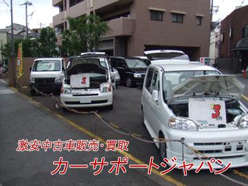 ホンダ大阪販売 株式会社の写真1