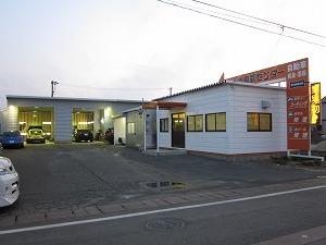 日本海車輌センター 写真
