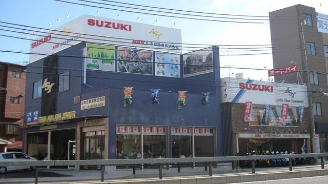 山本自動車株式会社