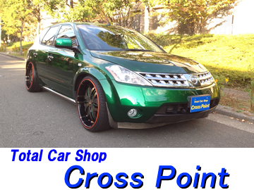 Cross Pointの写真1