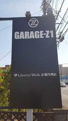 GAREGE-Z1の写真
