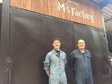 M's Factory 写真