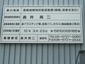 カーブレイク森井 写真2