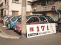 MCCスマート専門店スマート171イナイの写真3