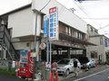 有限会社 村田自動車の写真2