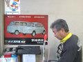 有限会社鈴岩オートの写真2