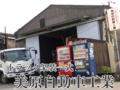 南大阪のバイク販売店