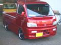 美原自動車工業 写真2