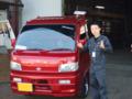 美原自動車工業 写真3