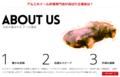 TS日本の写真2