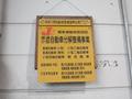株式会社 シティーオート・テクニカの写真3