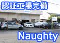 兵庫県のバイク販売店