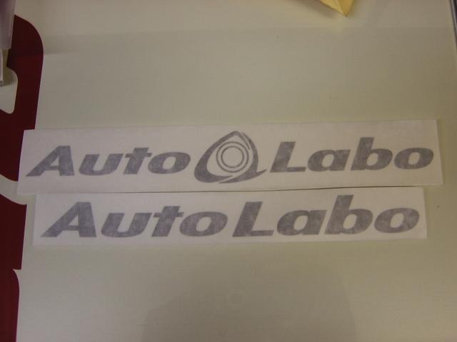 オートラボ オリジナルステッカー 1 写真