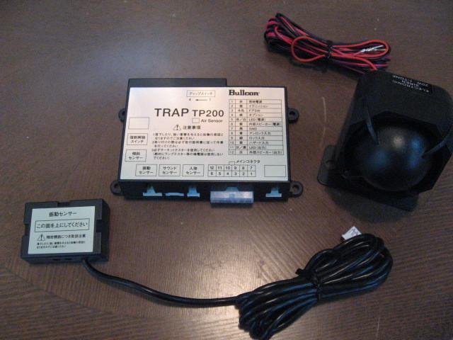 TRAP TP−200VA 写真