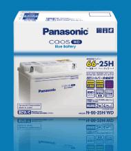 パナソニック カオス 105−35H