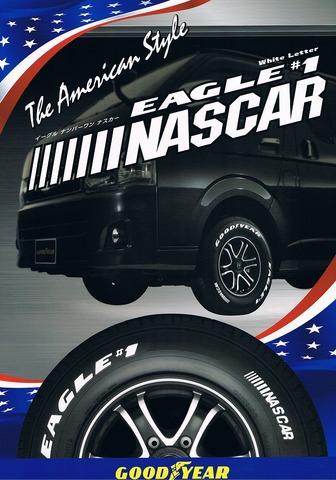 NASCAR 215/65R16C 写真