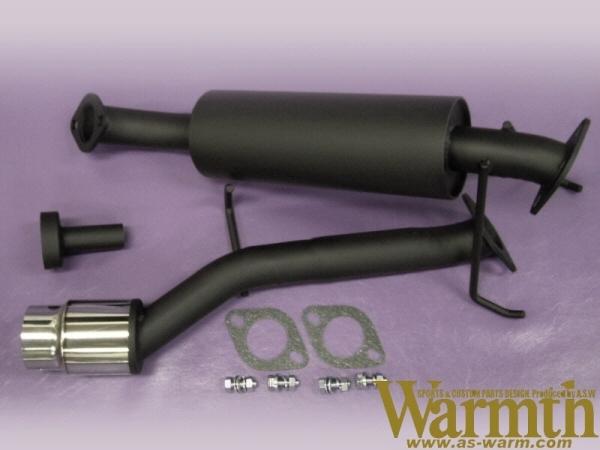 ハイゼットトラック(S100P)砲弾マフラー 写真