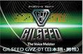 GVZ01(日本語男性ナイトライダーボイス)