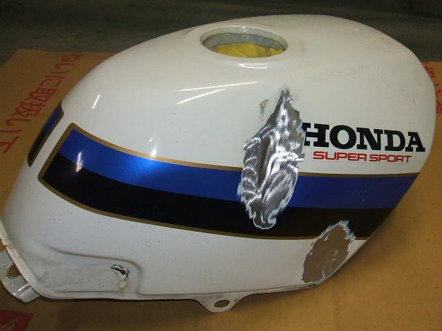 オートバイ・単車・バイクのタンクのヘコミ直します☆復活!