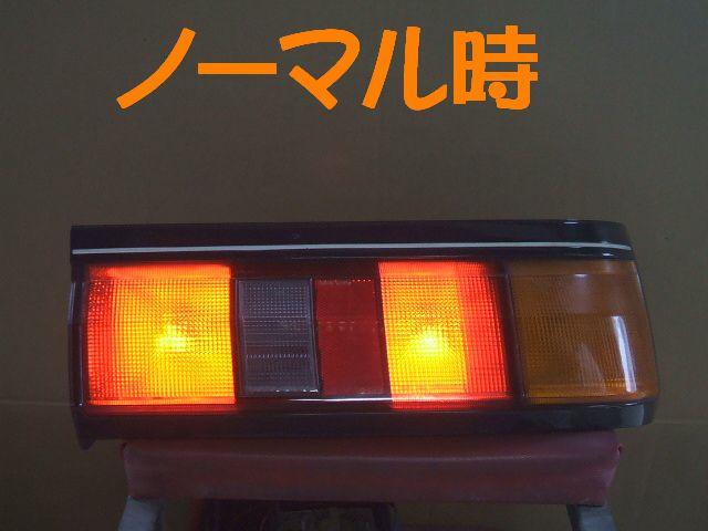 LEDテールランプ製作ドレスアップ♂無い車両は製作!!