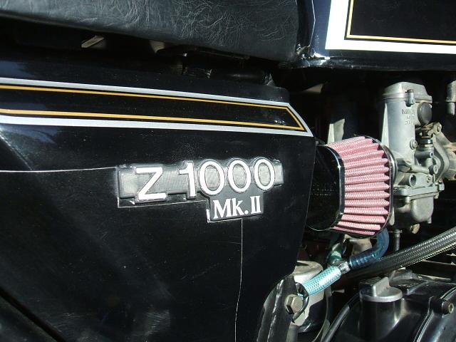 放置してたカワサキ  Z 1000 Mk.�U の再生⇒復活のメンテナンス