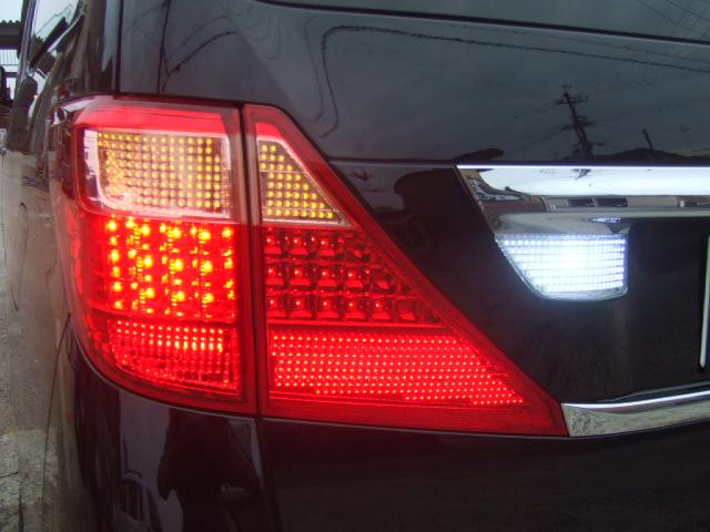 20アルファード テールレンズ加工 LED