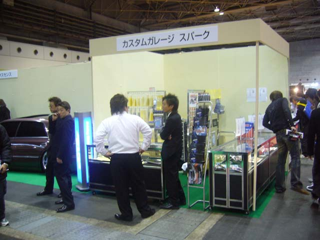 大阪オートメッセ2007 スパークブース