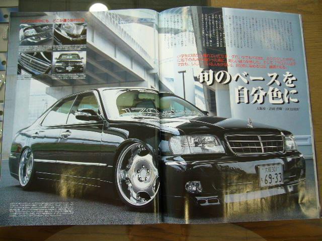 VIPスタイル5月号Y33辻田様クローズアップ