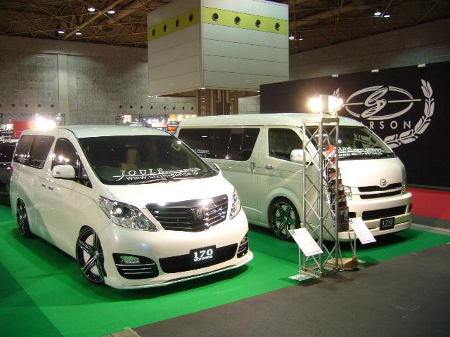 大阪オートメッセ2009!画像・フォトギャラリー