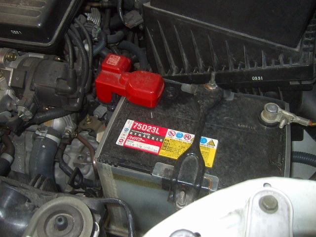 バッテリーステーを修正します。