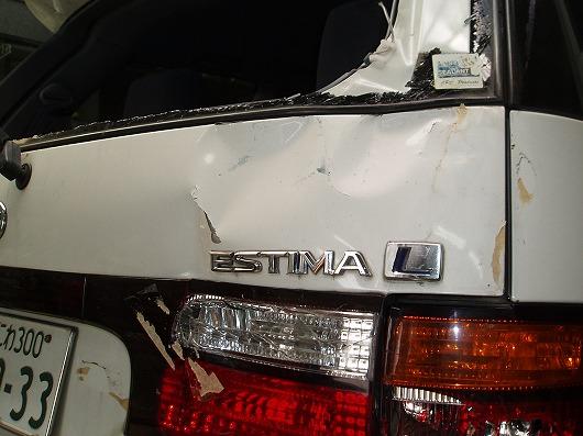 エスティマ 板金 修理