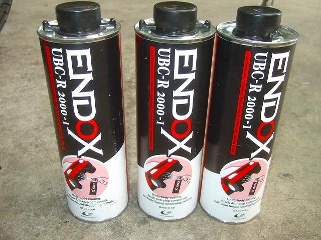 使った用材です。エンドックス