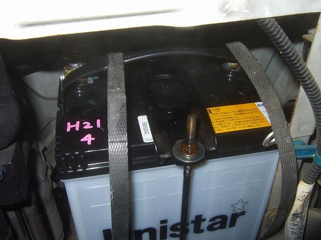 黒く塗ったバッテリーステーです。