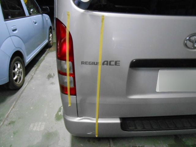トヨタ福祉車両レジアスエース/修理