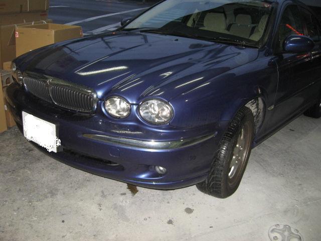 ジャガー Xタイプ 左フロントフェンダーのヘコミキズ板金塗装修理