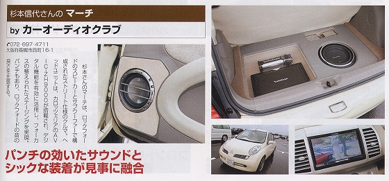 CARAUDIO&SECURITY CATALOG2009