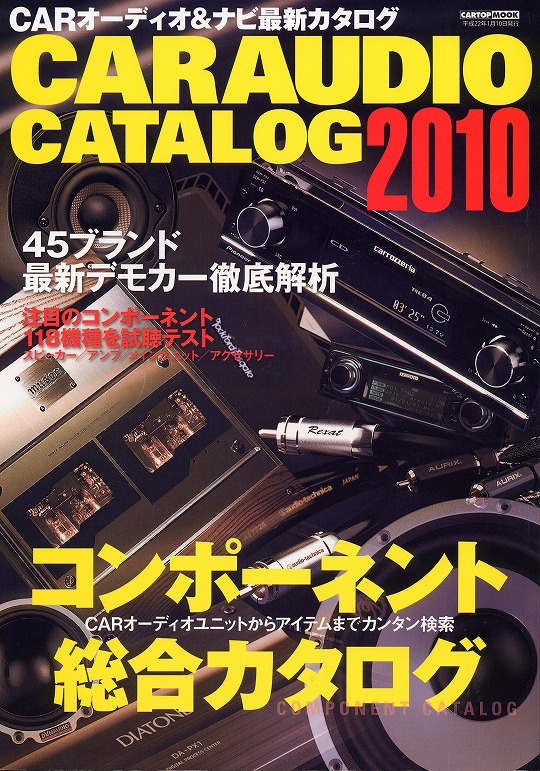 CARAUDIO CATALOG2010