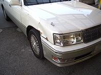 トヨタ クラウン フロントバンパー修理