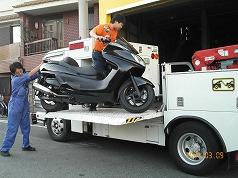 バイク搬送