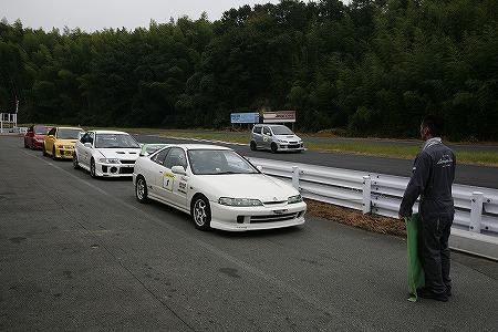 第58回 走行会 2009年9月12日 グリップ上級タイムアタック
