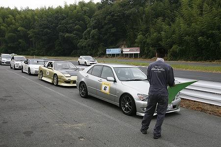 第58回 走行会 2009年9月12日 グリップ初級タイムアタック